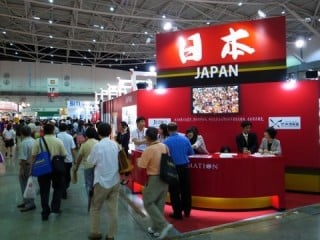 Visitors to Japan pavilion