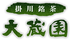 Kakegawa Green Tea Maker OHKURAEN CO., LTD.